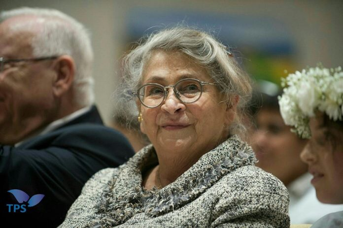 First Lady of Israel is Dead